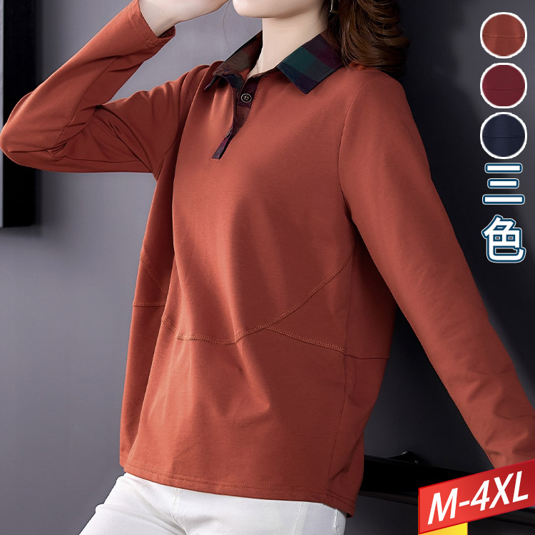 現貨出清 - 格紋翻領純色上衣(3色) M~4XL【374760W】-流行前線-