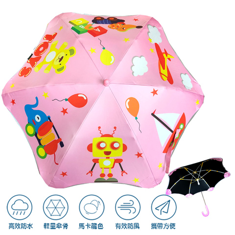 兒童圓角反光雨傘-玩具總動員(粉)