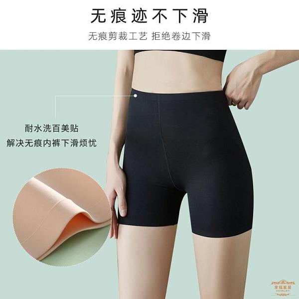 安全褲 冰絲安全褲女無痕夏防走光內褲不捲邊二合一棉質襠保險平角打底褲