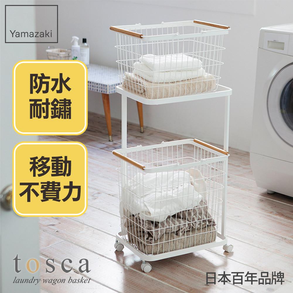 tosca雙層洗衣籃推車組/新品上市9折/加碼點數2倍送