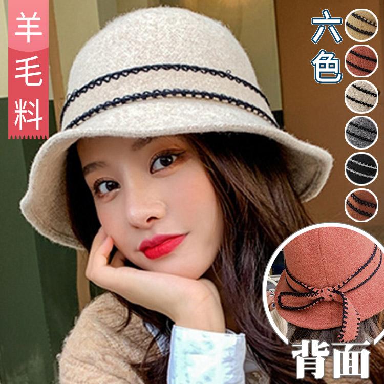 現貨出清 - 蝴蝶結羊毛漁夫帽(6色)【994198W】-流行前線-