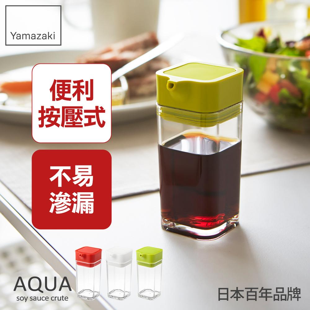 AQUA可調控醬油罐(綠)/限時8折/滿兩千折200/滿四千折400/滿八千折1000