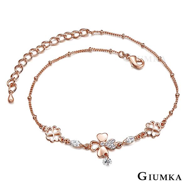 GIUMKA 幸運草愛語腳鍊 精鍍玫瑰金 甜美淑女款 聖誕節交換禮物 ML04013-2