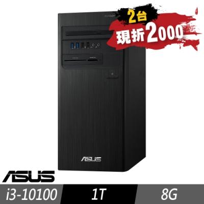 [兩入組] ASUS M700TA 商用電腦 i3-10100/8G/1TB/W10P