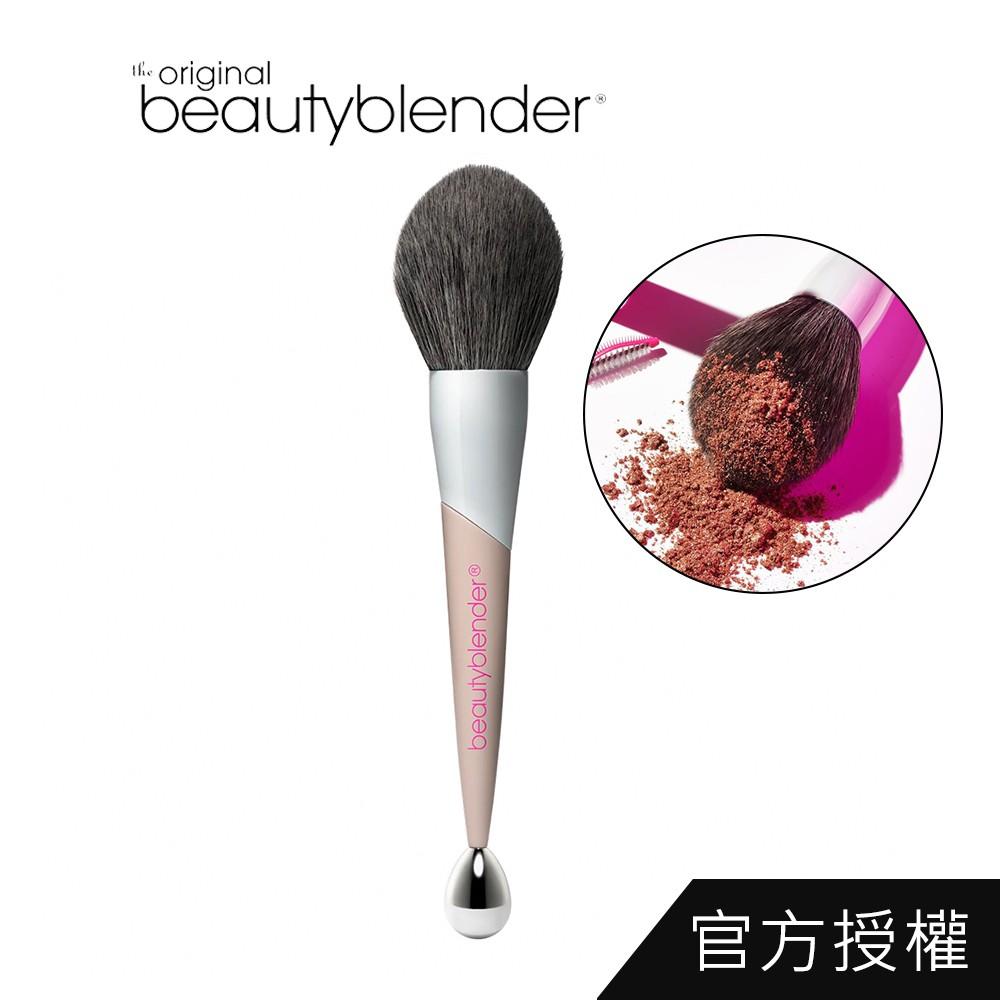 beautyblender 細節控 專業完美保養刷具 蜜粉刷 公司貨 美妝但 定妝刷 散粉刷 刷具 - WBK SHOP