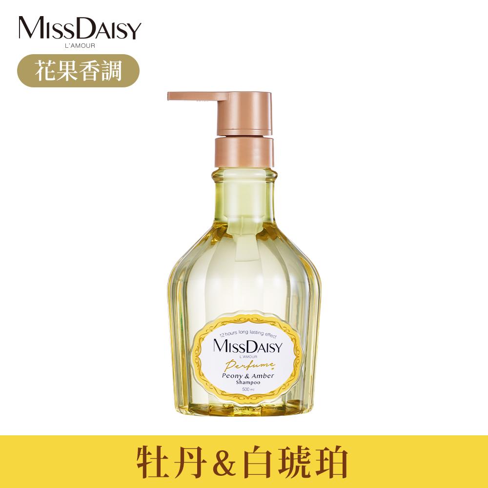 MISSDAISY 香氛洗髮精-牡丹與白琥珀 500mL