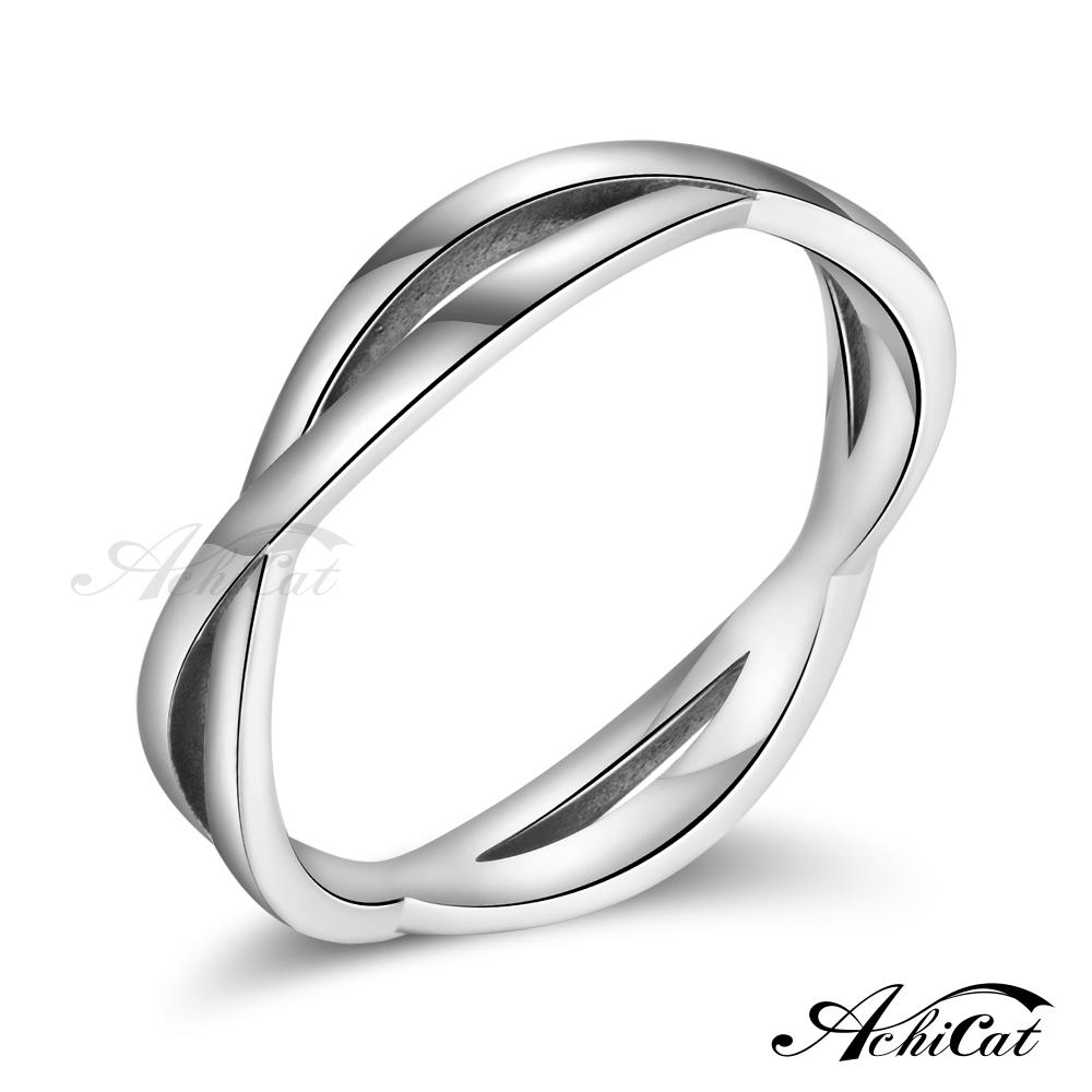 AchiCat 925純銀戒指尾戒 美麗交錯 交叉戒指 尾戒 線戒 防小人戒指 生日禮物 AS7003