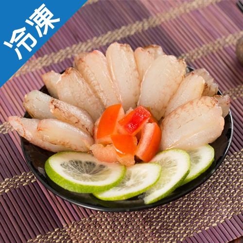 蟹管肉淨重180g±10%/包【愛買冷凍】