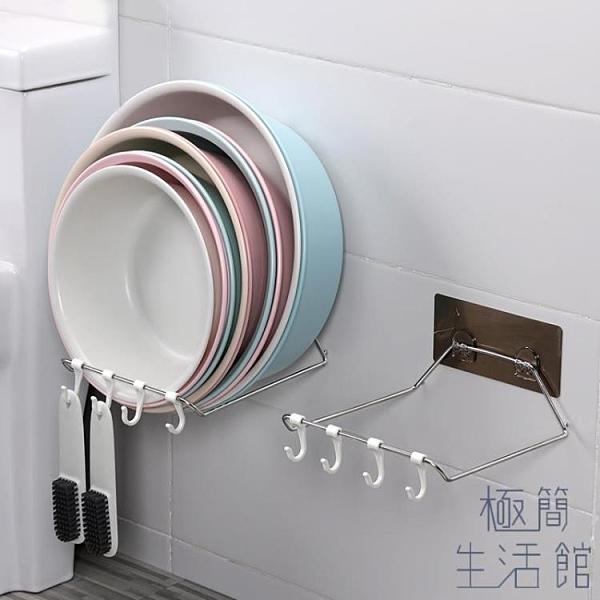 免打孔臉盆架壁掛浴室置物架衛生間盆架【極簡生活】