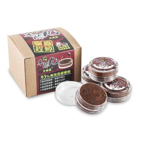 木酢達人 天然木酢丸1盒(4顆入) 防蚊防蟑/消除霉味