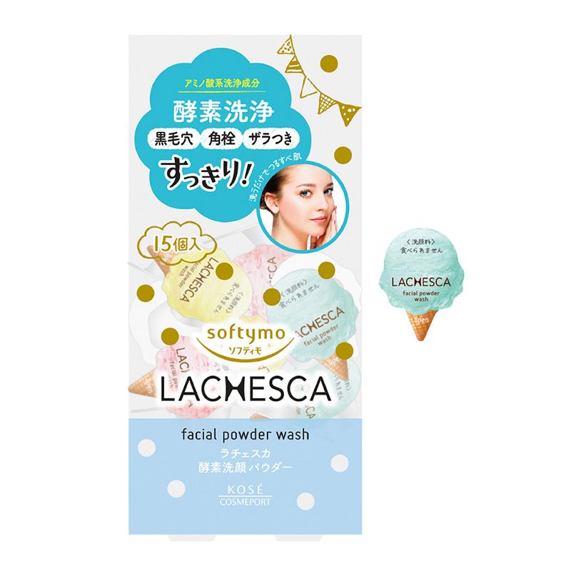 KOSE高絲自由淨肌零毛孔酵素洗顏粉0.4gX15