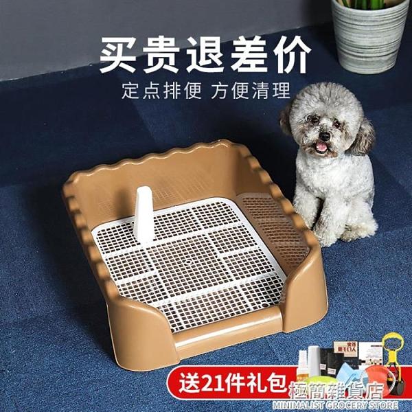 小狗狗拉屎廁所小型中型大號大型犬泰迪用品寵物便盆狗屎盆尿盆屎 極簡雜貨
