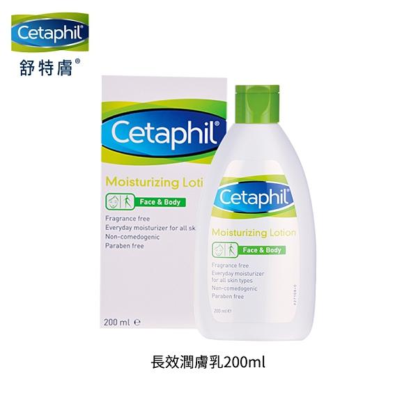 Cetaphil舒特膚 長效潤膚乳 200ml【BG Shop】