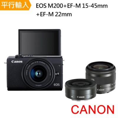 【快】Canon M200+15-45mm+22mm (中文平輸)