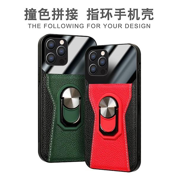撞色指環皮紋蘋果11Pro Max手機套 IPhone SE素面防摔手機殼 蘋果X/Xs Xs Max保護套 iPhone6/6s/7/8/XR保護殼