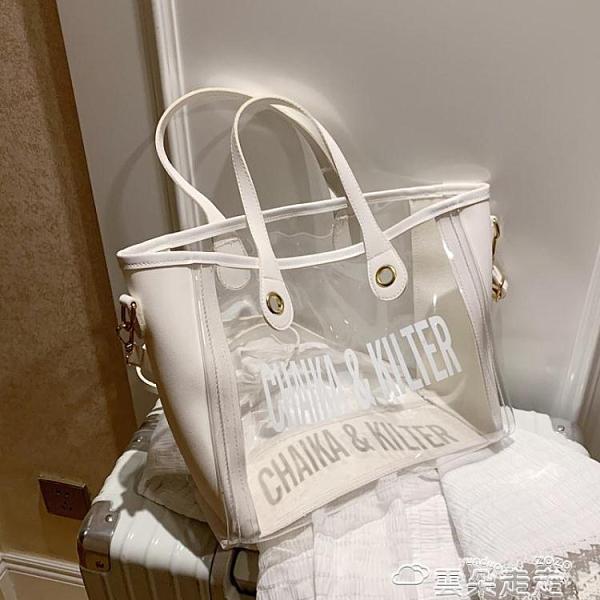托特包大容量包包女包2021流行新款潮時尚百搭透明側背包網紅手提托特包 雲朵走走