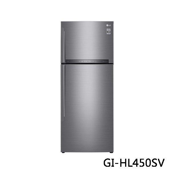 LG 樂金 直驅變頻上下門冰箱 GI-HL450SV 438L 星辰銀 原廠保固 結帳更優惠 黑皮TIME