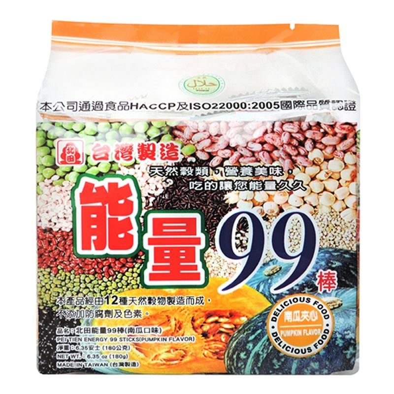 北田能量99棒(南瓜口味)180g