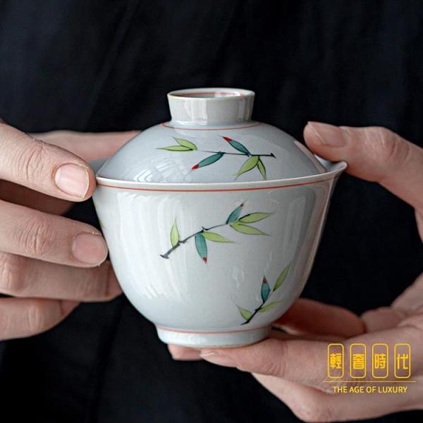 手繪粉彩蓋碗單個茶杯泡茶碗陶瓷仿古功夫茶具【輕奢時代】