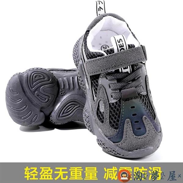 兒童運動鞋男童鞋子春秋款老爹鞋網鞋透氣女童寶寶運動鞋潮【淘夢屋】