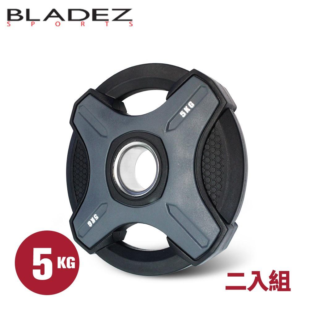 【BLADEZ】OP1-PU灰色奧林匹克包膠槓片-5KG(二入組)