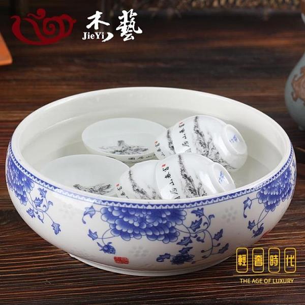 大號青花茶洗茶海茶碗8寸青花瓷杯洗筆洗陶瓷大容量茶碗【輕奢時代】