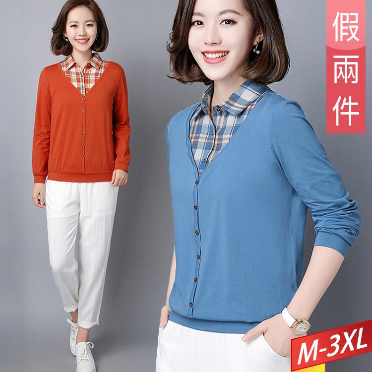 假兩件格子領排釦上衣(2色) M~3XL【714368W】【現+預】-流行前線-