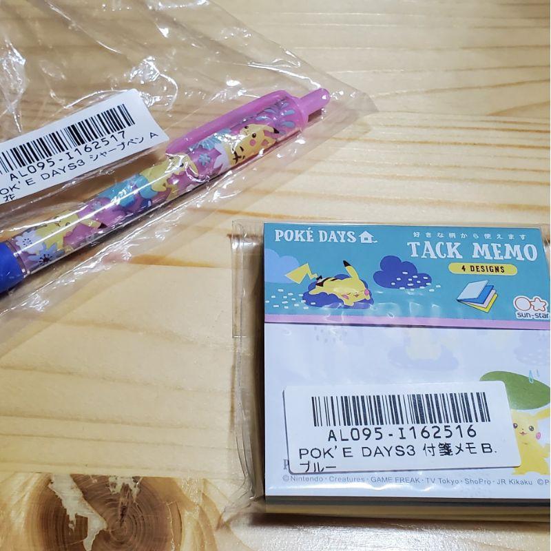 POK'E DAY 3 皮卡丘自動鉛筆 便條紙 日本正版