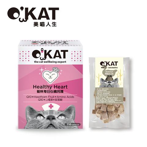 *O′KAT美喵人生-貓咪每日心臟呵護110顆+ 冷凍乾燥零食10g