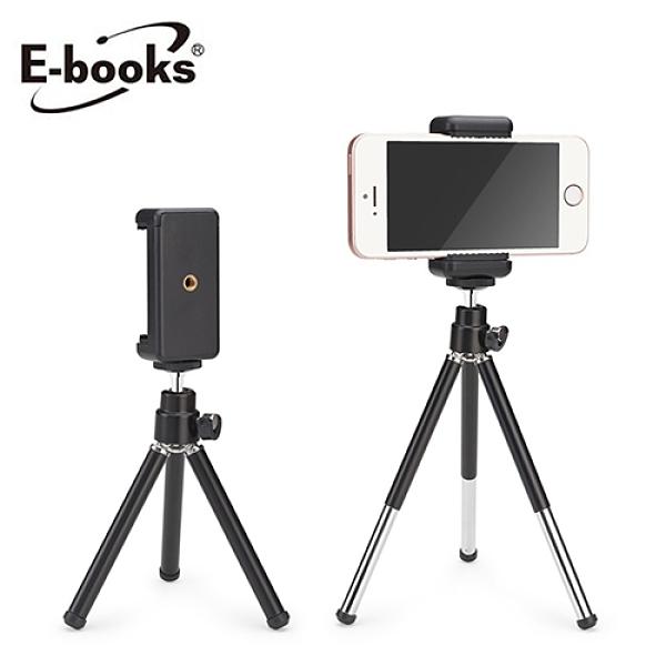【E-books】N54 兩段伸縮手機直播三腳支架