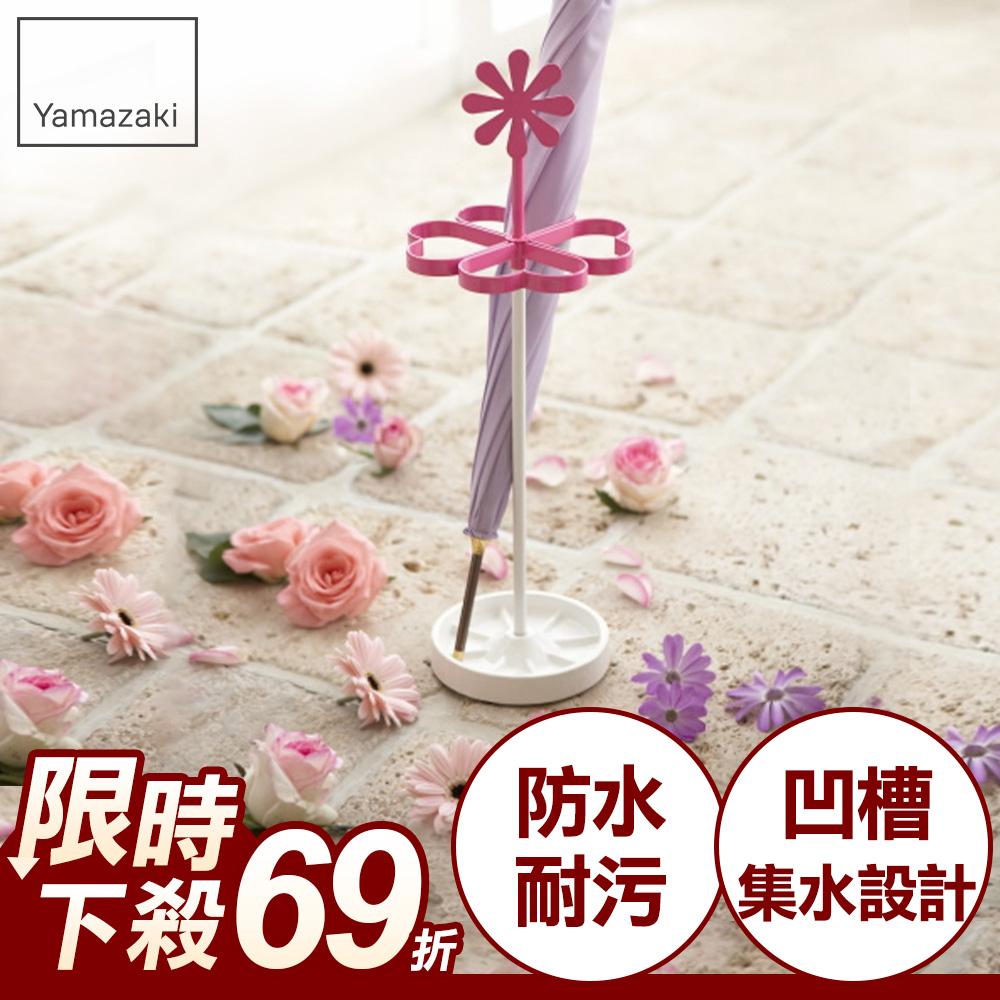 【限時下殺69折】甜蜜小雛菊造型雨傘架/限時下殺/加碼點數2倍送/滿額再折