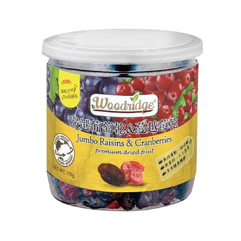 *森之果物嚴選葡萄乾 蔓越莓350g