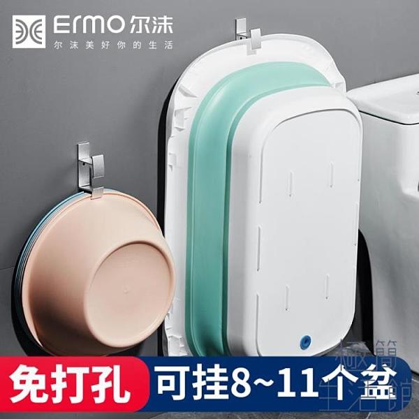 免打孔臉盆收納架浴室洗臉盆壁掛置物架【極簡生活】