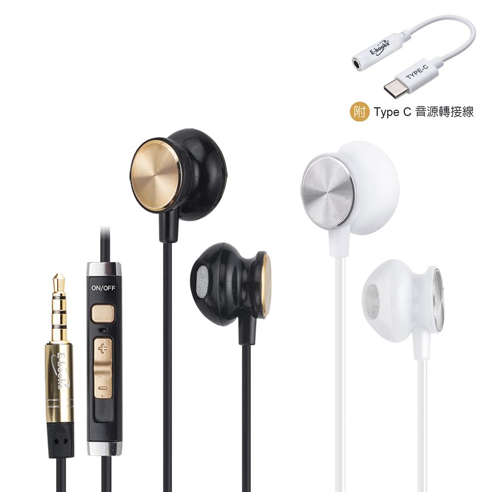 SS23 磁吸線控耳塞式耳機附Type C音源轉接線