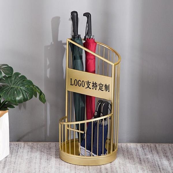 雨傘架創意收納家用大堂商用雨傘桶進門口放傘置物架神器LOGO定制【快速出貨】