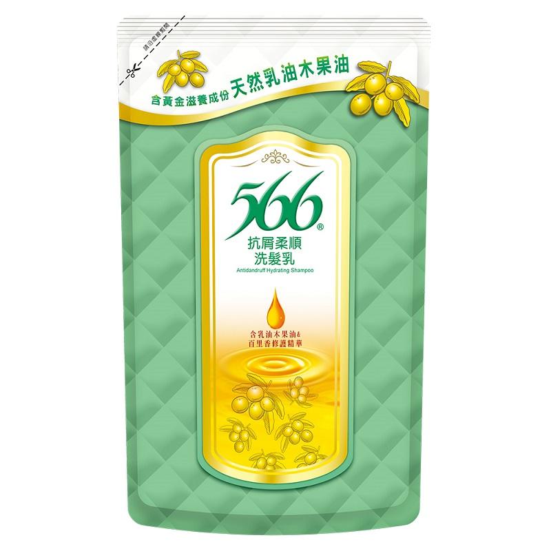 566抗屑柔順洗髮乳-補充包510g