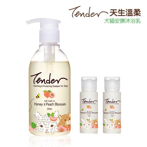 *TENDER天生溫柔。蜜桃花&蜂蜜 貓用沐浴乳250ml+30mlx2