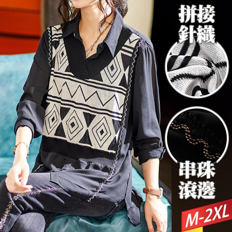 現貨出清 - 假兩件幾何V領拼接上衣 M~2XL【974380W】-流行前線-