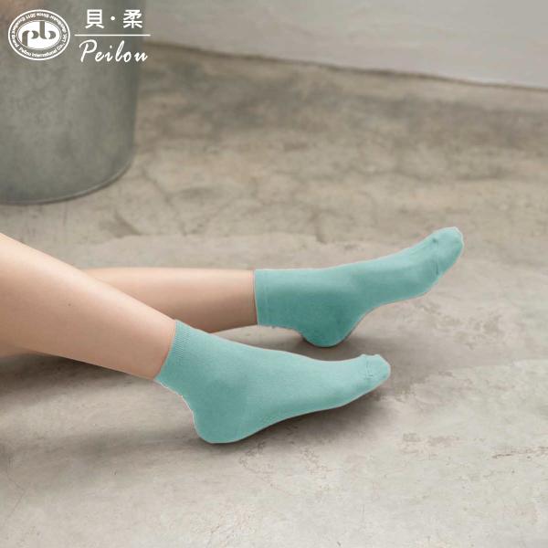 貝柔吸濕速乾腳底止滑短襪-湖綠(1雙) 【康是美】