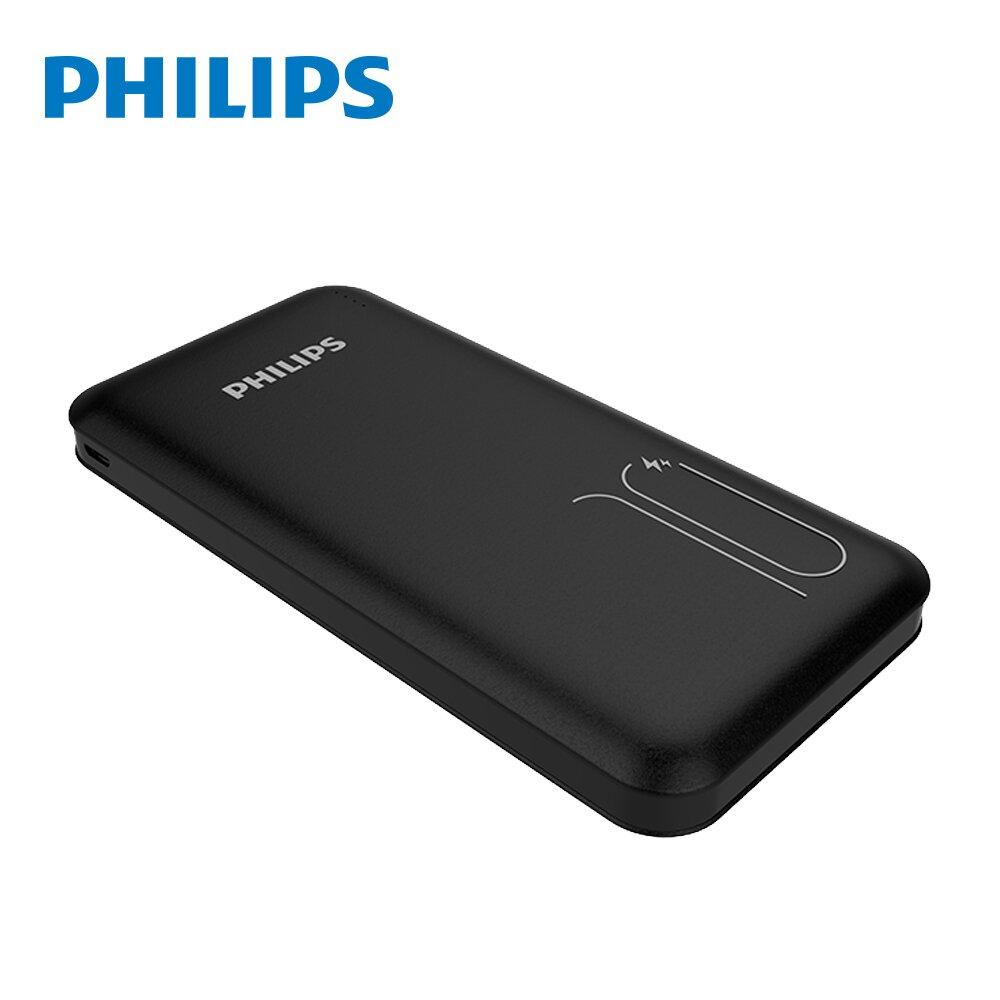 PHILIPS 飛利浦 PD 10000mAh行動電源 DLP6812C