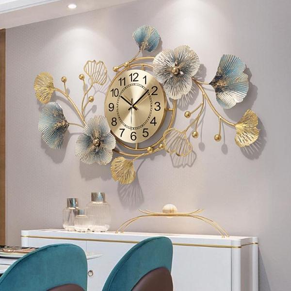 掛鐘新中式創意鐘表客廳餐廳時鐘輕奢掛鐘掛墻鐘飾銀杏葉藝術大氣掛表【快速出貨】
