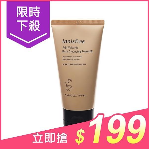 韓國 innisfree 火山灰毛孔清潔泡沫洗面乳150ml【小三美日】$259