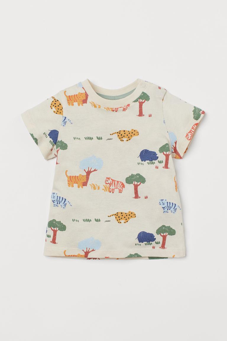 H & M - 棉質T恤 - 米黃色