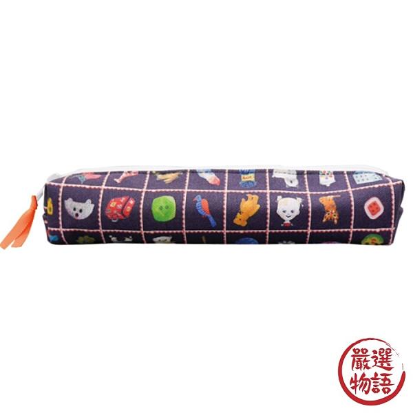 【日本製】【ECOUTE!】布質筆袋 黑色菱格圖案 SD-3797 - ecoute!