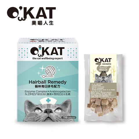 *O′KAT美喵人生-貓咪每日排毛配方110顆+ 冷凍乾燥零食10g