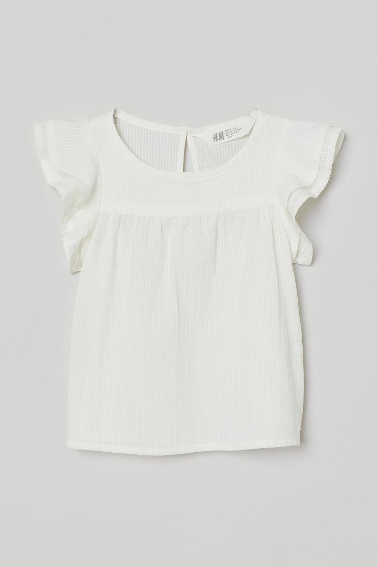 H & M - 荷葉袖女衫 - 白色