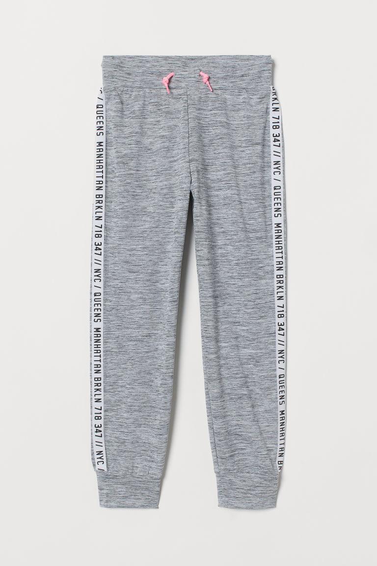 H & M - 運動長褲 - 灰色