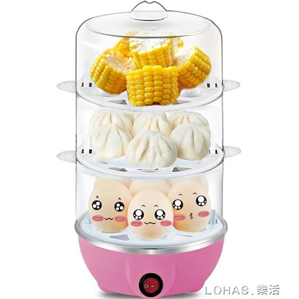 家用早餐機多功能煮蛋器全自動蒸飯消毒雙層蒸包子饅頭110V料理機 樂活生活館