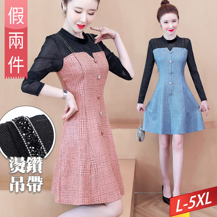 現貨出清 售完不補 假兩件網紗領燙鑽格紋洋裝(2色) L~5XL【464294W】【現貨】-流行前線-