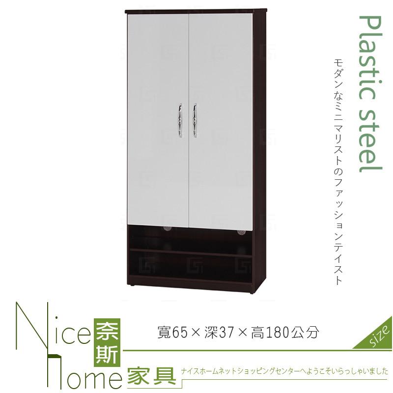 奈斯家具nice124-09-hx (塑鋼材質)2.1高6尺雙門下開放鞋櫃-胡桃/白色